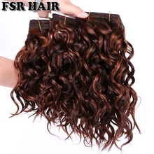 "8 ""-20"" P4/30 color trama de cabello ondulado doble 100g/PCS mechones de pelo bohemio extensiones de cabello sintético para mujeres"
