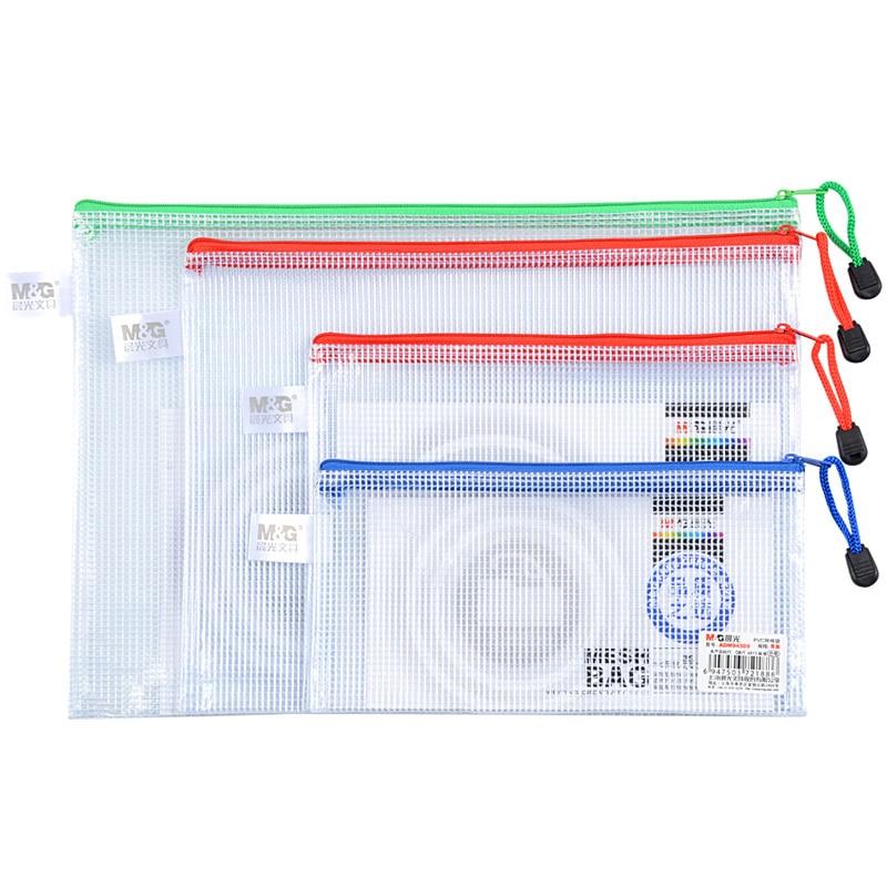 a4 a5 a6 b5 transparent double grids zipper pvc document bag office stationery supplies M&G A6 / A5 / B5 / A4 mesh zipper bag file bag student transparent office waterproof test paper bag