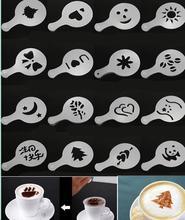16 قطعة 8.5 سنتيمتر القهوة كابتشينو قطع حماية للأذن لاتيه الفن استنسل القهوة تزيين ماكينة صنع القهوة مجموعة تيراميسو الحليب الحرفية printing