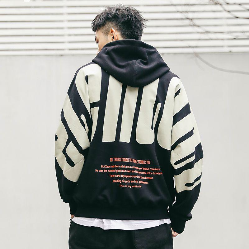 hip hop hoodies Sweatshirts men batwing sleeve coat fashion ulzzang harajuku hoodie kpop clothes loose letters streetwear hombre