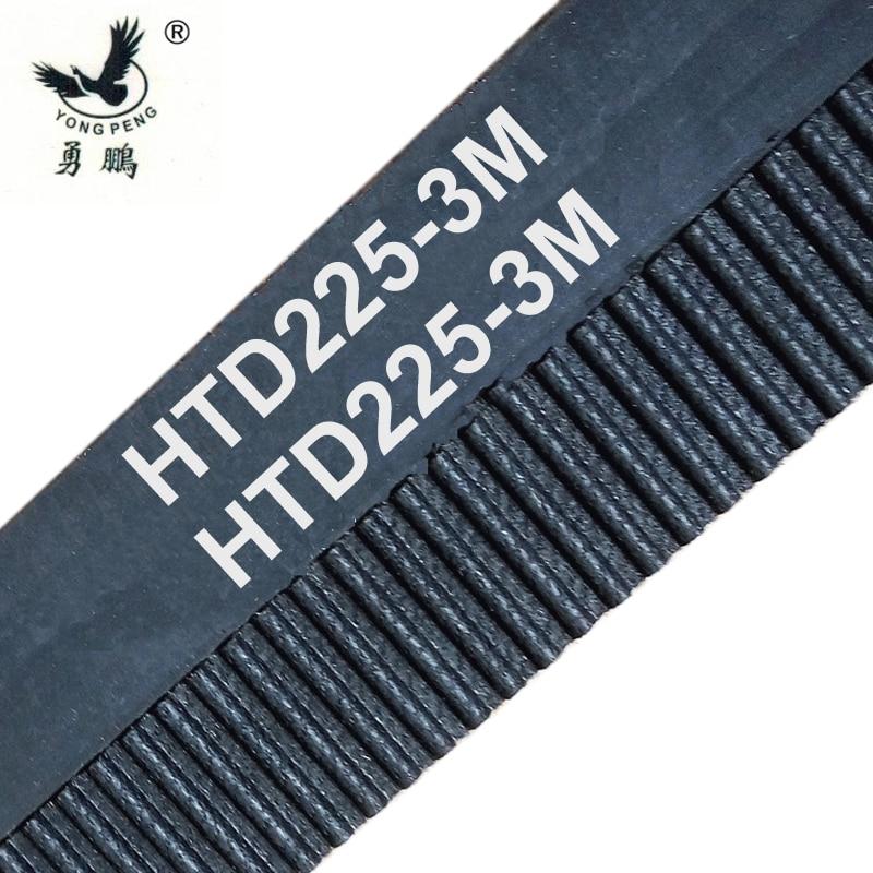 5 шт. 225 HTD3M длина ремня ГРМ 225 мм ширина 10 мм 75 зубьев резиновая замкнутая петля 225-3M-10 S3M 3M 10 шкив для станка с ЧПУ