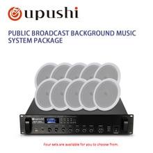 Oupush i PA système 150 W amplificateur de puissance avec haut-parleurs de plafond ensemble système de musique de fond paquet