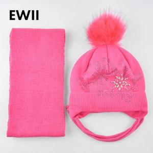 Pearls knitted beanie winter hats for girls faux fur pompom cap kids  scarf set caps children warm ear flap hat chapeu bone