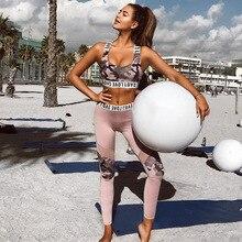 JINXIUSHIRT Women Printing Yoga Set Outdoor Fitness Clothing Tight Gym Slim Running Sports Bra +Pants Set Women Sport Suit