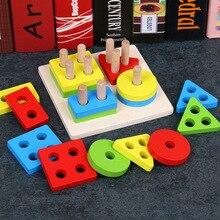 Rompecabezas 3D, juguetes apilables de madera para niños pequeños, materiales Montessori, puzle geométrico, juguetes educativos para clasificación de bebés, juguete anidado