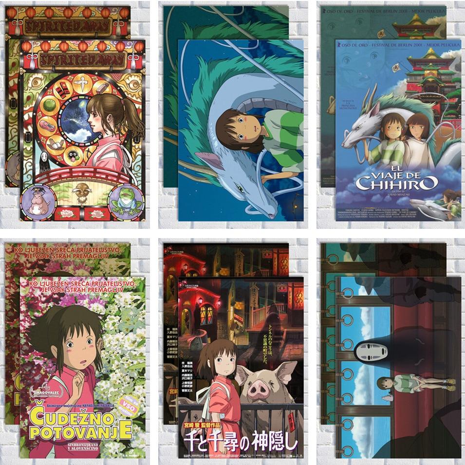 Hayao Miyazaki animado/papel kraft/pegatinas de pared/cartel de barra de café/póster Retro/pintura decorativa