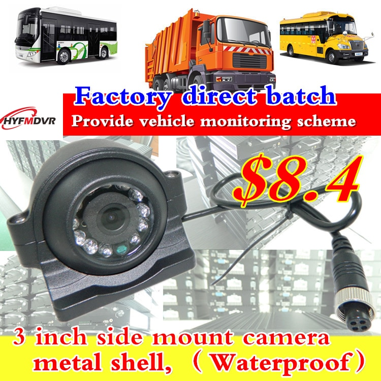 3-inch metal waterproof side mounted camera Infrared night vision car monitor probe 720P/1080/Analog/Sony Infrared night vision