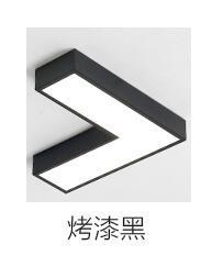 Personality creative ultra-thin led ceiling lamp geometric arrow aisle corridor living room art restaurant clothing store light