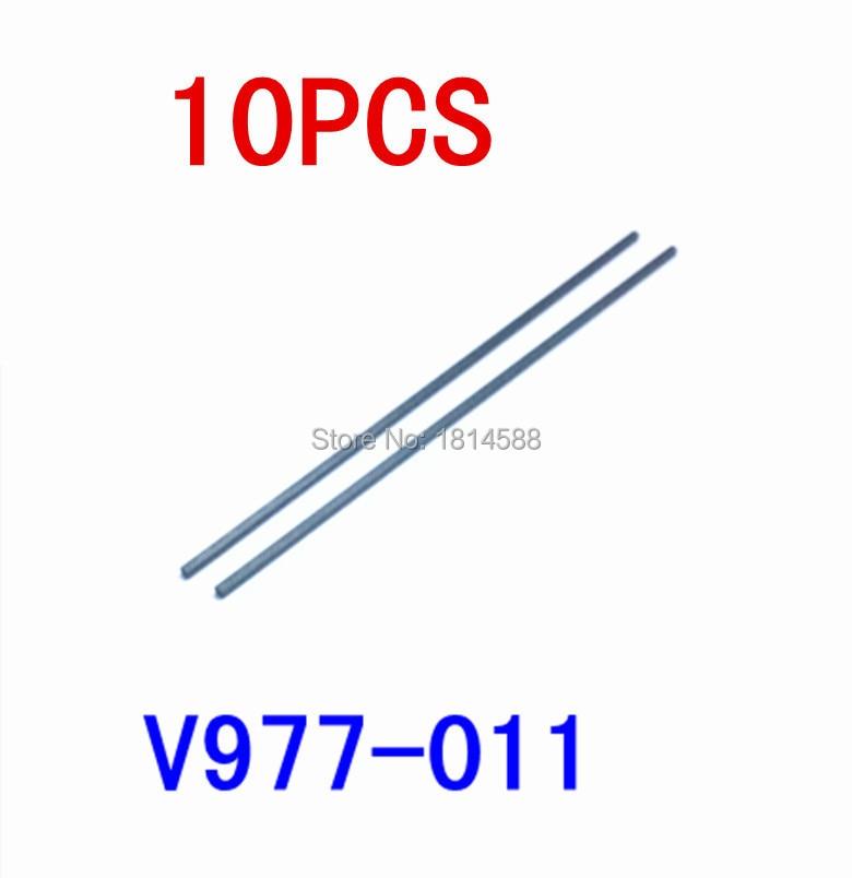 10 piezas V977-011 fibra de carbono tubo cola Boom partes para WLToys V977 V930 6CH 3D 2,4 GHz control remoto sin volante RC helicóptero de Control