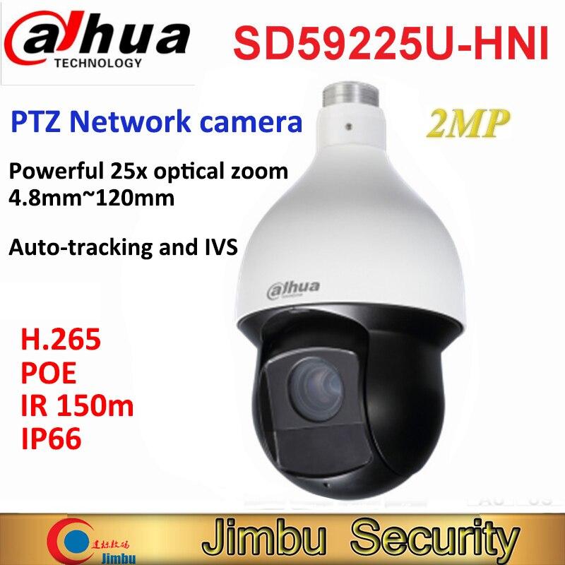 Cámara Dahua PTZ Starlight, SD59225U-HNI, 2MP, lens4.8 mm ~ 120mm, H.265 IP66 CMOS, cámara PoE + IR 150m 2MP 25x zoom óptico