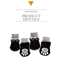 4pcs warm puppy dog shoes soft acrylic pet knits socks cute cartoon anti slip skid socks for small dogs pet products smlxl