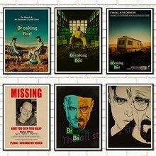 Breaking Bad plakaty plakaty filmowe papier pakowy Vintage Retro ściana naklejki Home Decor /5056