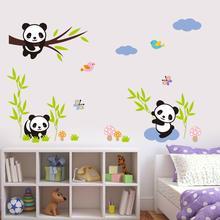 Pandas Stickers muraux en bambou   Dessin animé, arbre à oiseaux, décor pour chambre de bébé, salon et chambre à coucher