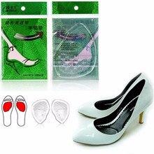 Silicone Gel talon coussin protecteur pied pieds soin chaussure insérer semelle intérieure utile