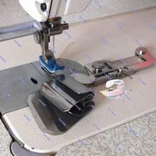 Acessórios da máquina de costura industrial roupa de cama plana duas camadas de pano costura crimper superior dobrável interior puxar cilindro