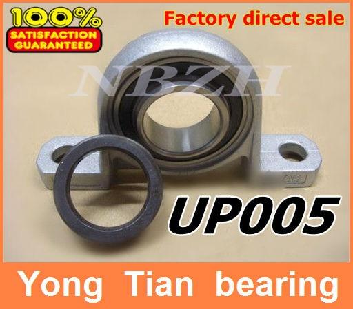 25 mm caliber zinc alloy pillow block bearing housing UP005 Spherical ball bearing (With eccentric sleeve)