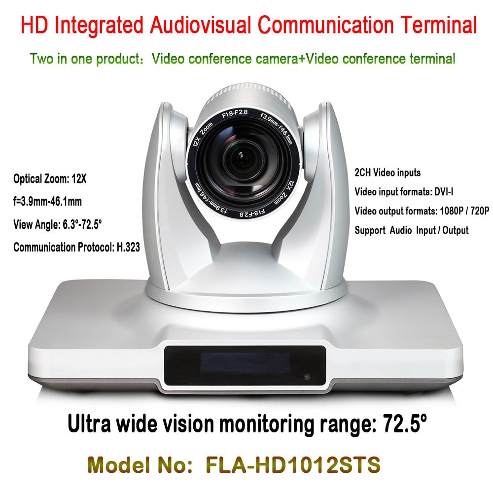 H.323 видео конференц-система 2,0 мегапиксельная 1080p 60fps 12X зум широкоугольный 6,3 до 72 градусов HD интегрированная аудиовизуальная камера