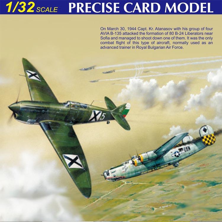 Juguetes de bricolaje modelo de papel 3D avión de combate avion b135 1:32 checo