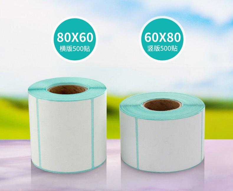 80mm x 60mm x 500 etiqueta de papel térmico etiqueta de papel térmico para impressora de código de barras térmica
