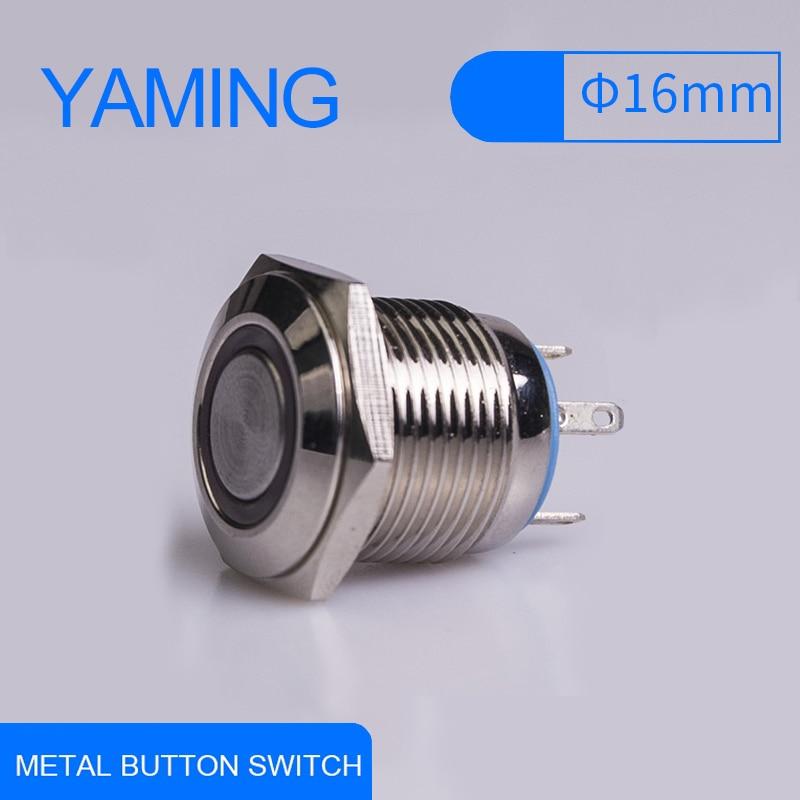 Botón de 16mm de acero inoxidable, anillo de iluminación, interruptor plano IP65 1NO, pulsador de coche, lámpara LED momentánea, botón pulsador de Metal V007