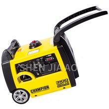 3.1KW 220 V générateur dinverseur numérique petite voiture à la maison générateur dessence silencieux Camping en plein air batterie chargeur Machine 1 PC