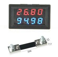 DYKB DC 0-200 в 100A с 100A 75мв шунт Вольтметр Амперметр светодиодный двойной дисплей для 12 В 24 в 5 В автомобиля напряжение тока монитора батареи