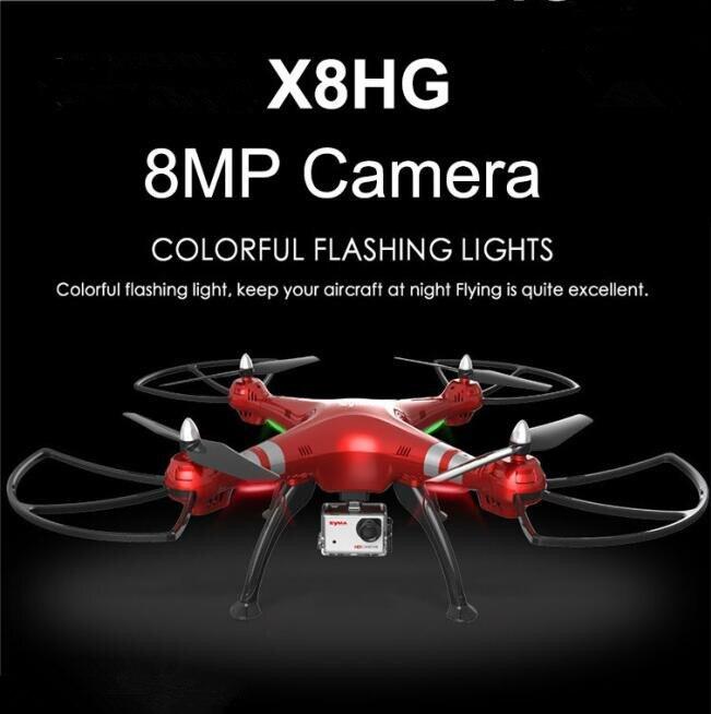 Más X8HG wifi FPV RC drone Quadcopter con loro 8.0MP HD Cámara cuadricóptero RC actualizado X8G/X8W del QR 350 X4 H107D