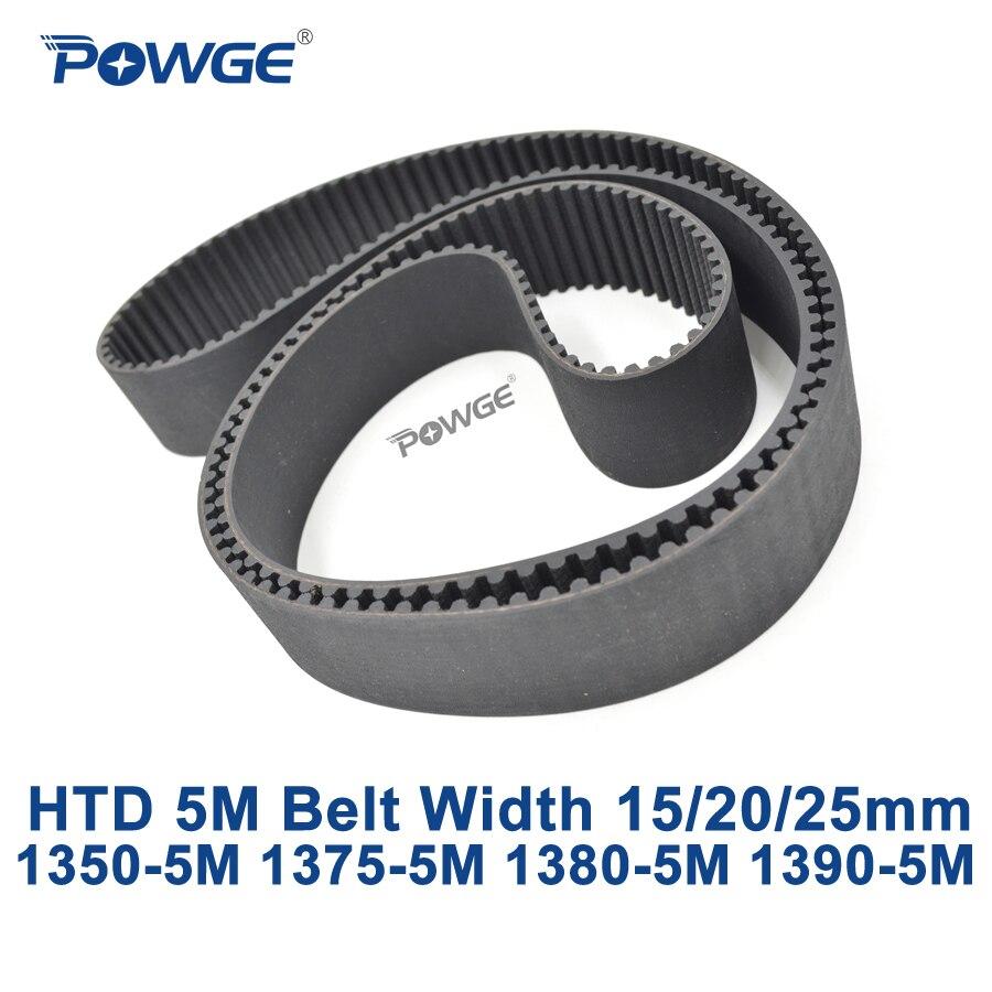 POWGE HTD 5M متزامن مؤقت اشتعال C = 1350/1375/1380/1390 عرض 15/20/25 مللي متر الأسنان 270 275 276 278 HTD5M 1350-5M 1380-5M 1390-5M