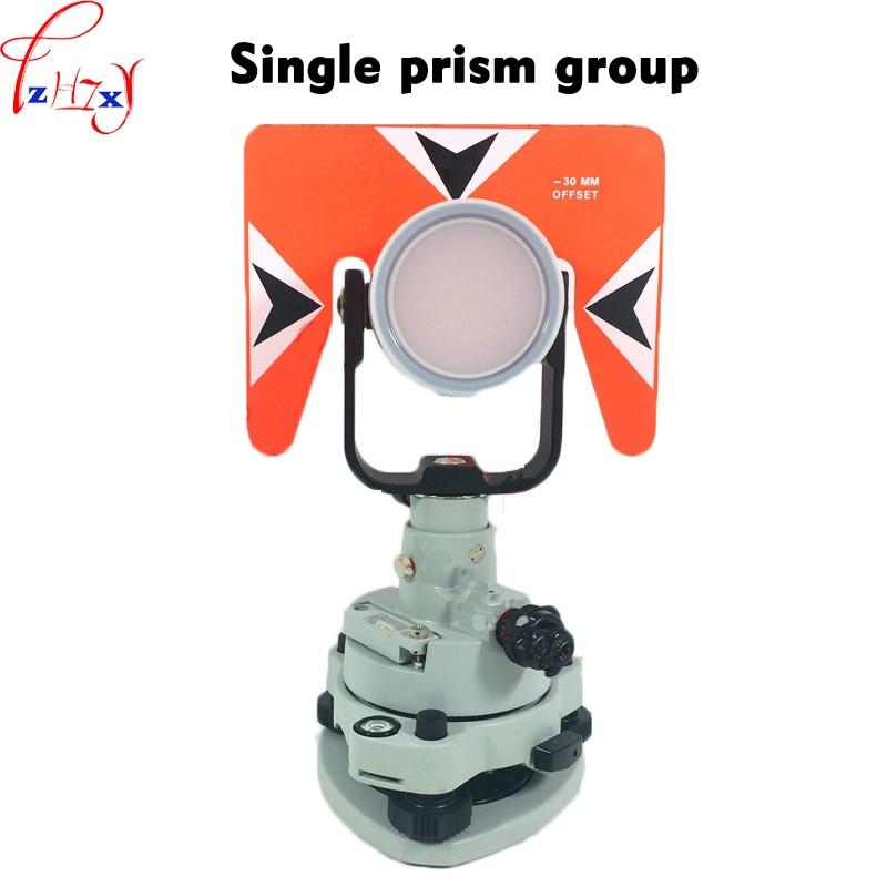 Single prism group grey pedestal prism group AK18 new total station prism group single prism group 1pc
