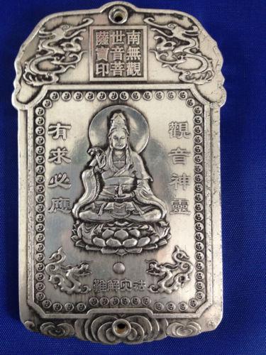 Exquisito antiguo chino kuan-yin tibetano plata amuleto plato auspicious 135g