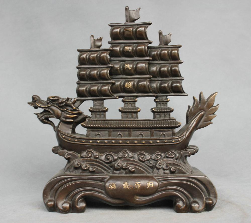 "12 ""China Fengshui Bronce Nave Del Barco Del Dragón Estatua Bendición de Carrera"