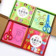 96 pièces/boîte enfants dessin animé papier coloré pliant et coupe jouets à la main papier découpé jouets enfants Art artisanat jouets bricolage Puzzle jouets