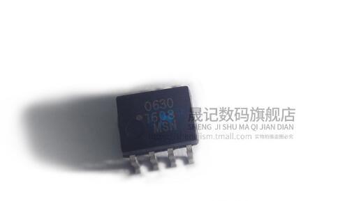 1 unids/lote HCPL-0630 630 HP630 SOP8