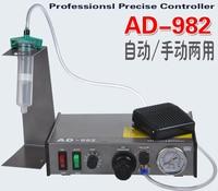 Semi-Auto Glue Dispenser PCB Solder Paste Liquid Controller Dropper Fluid dispenser AD-982 220V