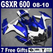 Caronnages en plastique ABS   2008 2009 2010 pour SUZUKI GSXR 600 750 K8 GSXR600 GSXR750 08 09 10 bleu brillant, jeu 7 cadeau KD70