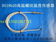 DS18b20 fixation M10 haute température résistance filetage sonde de température longueur 30mm
