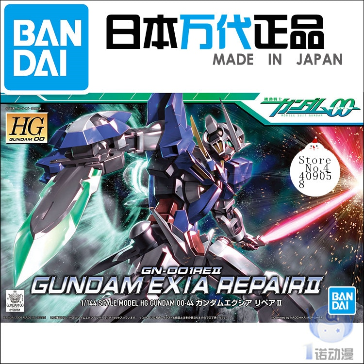 Bandai 55733 00 HG 44 1/144 R2 evaluación de impacto ampliada reparación Gundam GN-001RE Kits de montaje MODELO DE figura de acción