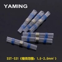 50pcslot blue solder ring connect protect heat shrink tube heat waterproof middle terminal insulation 1 5 2 5mm2