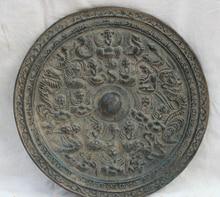 Bir 001685 7 Chińska dynastia 12 Zodiaku Rok dragon Phoenix Statua Z Brązu lustro