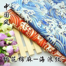 Tissu en lin imprimé style japonais   kimono, en coton, tissu à motif de vagues bronzantes, vêtements chinois