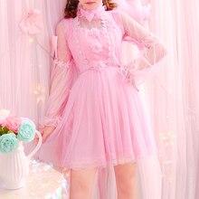 Lolita rose Kawaii robe princesse perle Bowknot femmes mignon belle une pièce robe dames Tulle dentelle douce manches longues robes