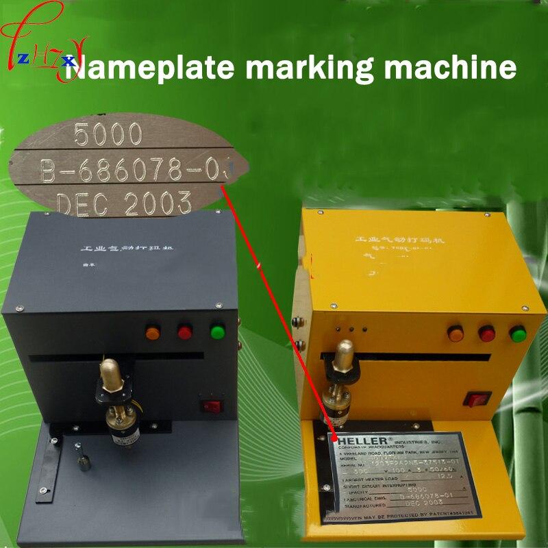 الكهربائية/هوائي علامات آلة وسم اللوحة آلة وسم الهوائية الخطي دليل جميع الكهربائية آلة وسم 1 قطعة