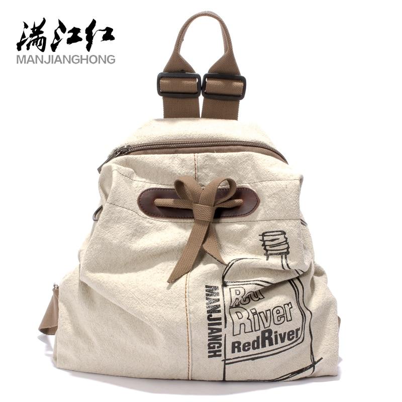 Manjiang hong-حقيبة ظهر قماشية ذات سعة كبيرة للنساء ، حقيبة سفر عصرية من القطن والكتان ، حقيبة طلاب للترفيه