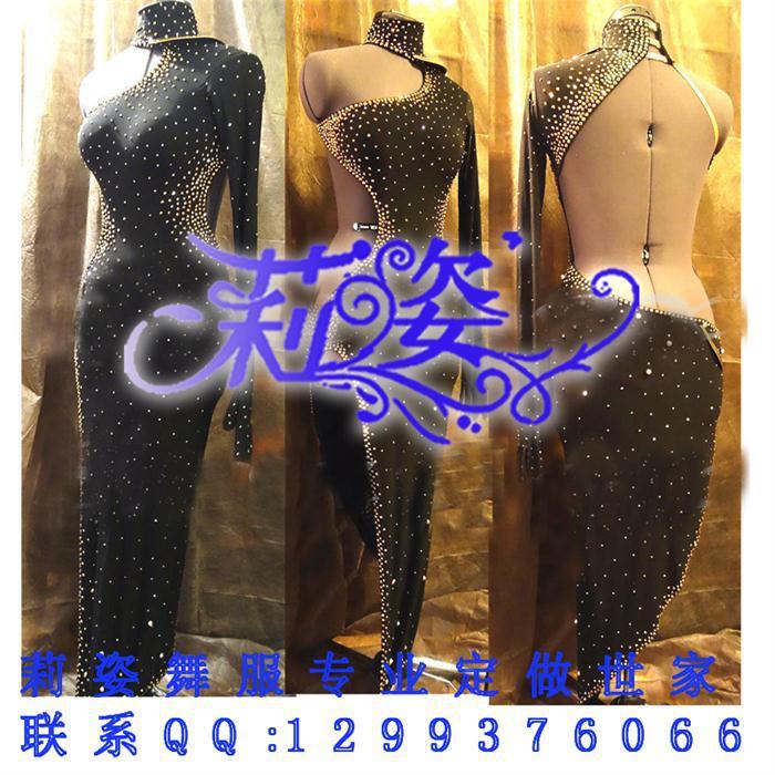 فستان رقص بنمط سامبا ، رقص لاتيني شا ، رامبا