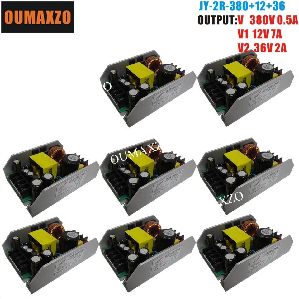 8pcs/lot Power Supply Roller scanner 5r 2r DC 36V 12V 24V 380V Output Power board 230W 7R Moving Head Sharpy 200W Stage Lighting