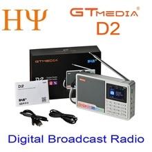 10 pièces/lot GTMEDIA D2 Radio Portable FM DAB stéréo/RDS multi-bande Radio haut-parleur avec écran LCD réveil Support Micro SD