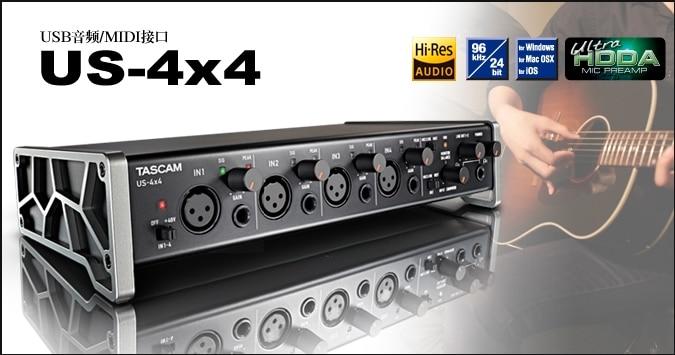 Tascam-interface audio MIDI US-4x4 4 en/4 sorties USB, carte son de studio professionnel, avec préampli micro