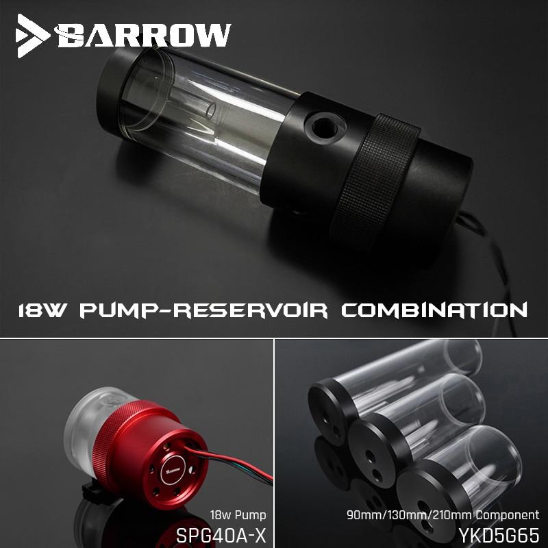 بارو SPG40A-X ، 18W PWM مزيج مضخات ، مع الخزانات ، مضخة-خزان مزيج ، 90/130/210 مللي متر خزان مكون