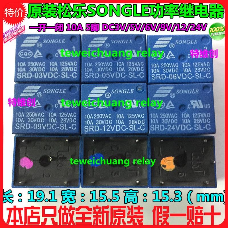 Nuevo y original SRD-12VDC-SL-C 10A 250V T73 SRD-05VDC-SL-C SRD-24VDC-SL-C SRD-09VDC-SL-C