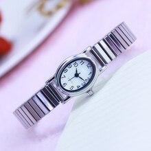2018 nieuwe stijl oude vrouwen moeder flexibele elastische band quartz horloge dames mode eenvoudige rvs elektronische horloges